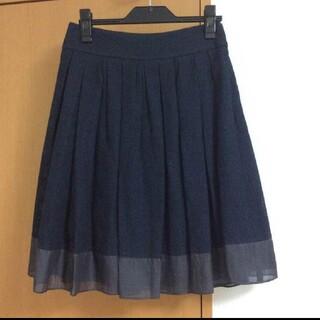 ナチュラルビューティーベーシック(NATURAL BEAUTY BASIC)のNATURAL BEAUTY BASIC ネイビースカート(ひざ丈スカート)