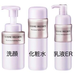 コスメデコルテ(COSME DECORTE)のコスメデコルテ フィトチューン 洗顔 化粧水 乳液セット 各200ml(化粧水/ローション)