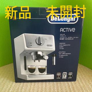 DeLonghi - DeLonghi デロンギ  エスプレッソ カプチーノメーカー ECP3220J
