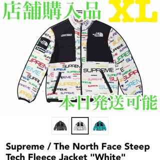 Supreme - Supreme®/The North Face® fleece Jacket