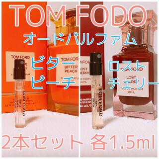 トムフォード(TOM FORD)の2本セット トムフォード ロストチェリー・ビターピーチ 各1.5ml 香水(ユニセックス)