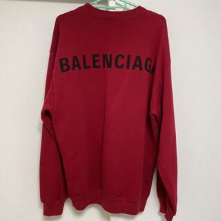 Balenciaga - バレンシアガ バックロゴ スウェット 美品