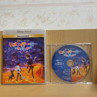 Disney - 【新品・未再生】リメンバーミー☆ブルーレイ&ボーナスディスク