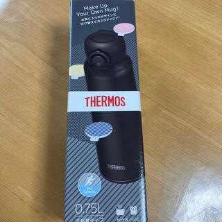 THERMOS - サーモス水筒0.75リットル新品