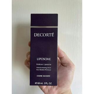 COSME DECORTE - 【新品】 コーセー コスメデコルテ リポソーム 60ml