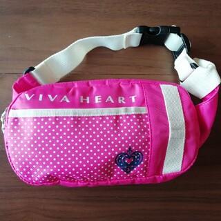 VIVA HEART - VIVA HEART ウエストポーチ