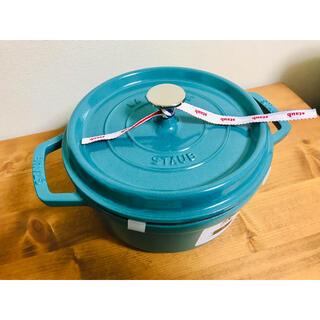 ストウブ(STAUB)の今だけ【最安値】新品未使用箱付き ストウブ  ミント 22cm(鍋/フライパン)