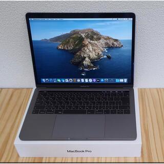 Apple - MacBook Pro Retina 13インチ 2019