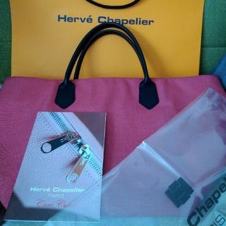 Herve Chapelier - エルベシャプリエ レザーハンドル舟形トートM