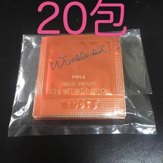 ポーラ(POLA)のポーラ リンクルショット メディカルセラム サンプル20包 POLA(美容液)