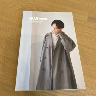 ムジルシリョウヒン(MUJI (無印良品))のmuji  wear  (ファッション/美容)