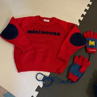 ミキハウス(mikihouse)のセーターと手袋(ニット)