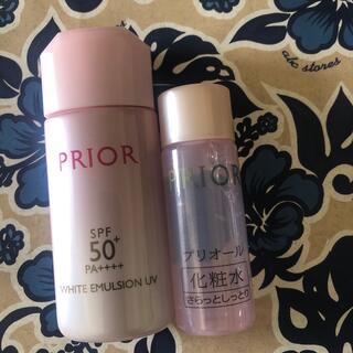PRIOR - プリオール おしろい美白乳液セット