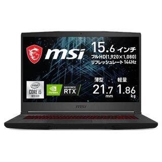 2ヶ月利用 MSI 15.6型 3060搭載ゲーミングノート