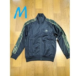 アディダス(adidas)の定価10989円‼️adidasサイズM 迷彩3ストライプトラックジャケット黒M(ジャージ)