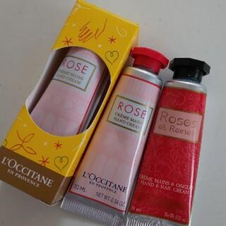 L'OCCITANE - ロクシタン ハンドクリーム 3本セット