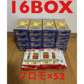 ポケモン - ポケモンカード25th anniversary collection 16BOX