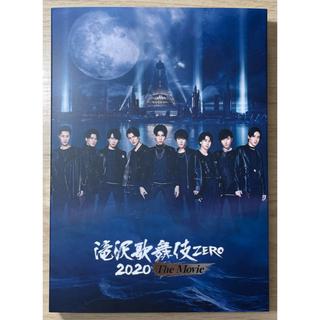 滝沢歌舞伎 ZERO 2020 The Movie DVD