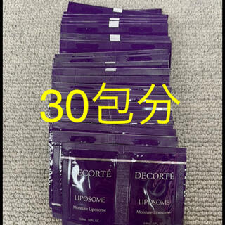 COSME DECORTE - モイスチュアリポソーム(30包)