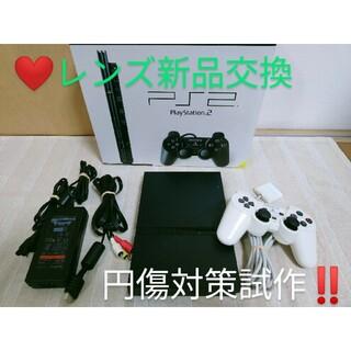 PlayStation2 - ❤プレステ2 薄型 レンズ新品 メンテ品 円傷対策試作 プレイステーション2