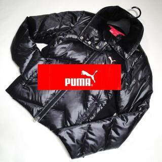 PUMA - 【送料込】◆PUMA◆ ブラック ダウン ジャケット Mサイズ