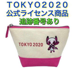 東京2020パラリンピック 船形ポーチ ソメイティ(キャラクターグッズ)