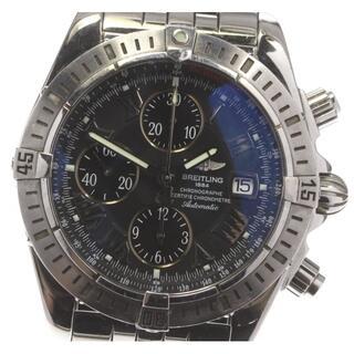 ブライトリング(BREITLING)のブライトリング クロノマット エボリューション A13356 メンズ 【中古】(腕時計(アナログ))