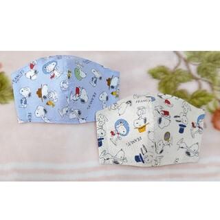 ハンドメイド☆ブルー&オフホワイトの子供用インナー&アウターマスク☆2枚組(外出用品)