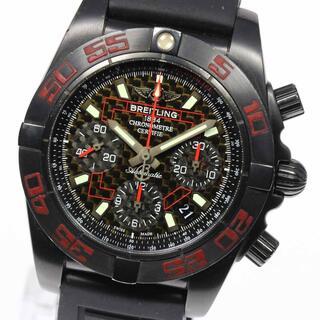 ブライトリング(BREITLING)のブライトリング クロノマット41 MB0141 メンズ 【中古】(腕時計(アナログ))