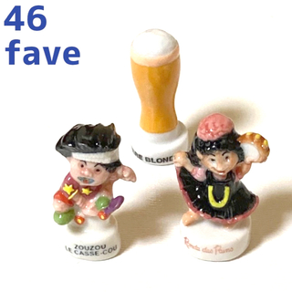 NO.46  フェーブ 3種セット