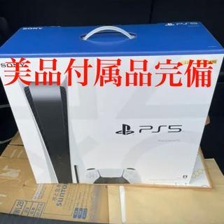 SONY - 美品 付属完備 PS5  プレステ5 プレイステーション5