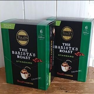 タリーズコーヒー(TULLY'S COFFEE)のタリーズコーヒーのドリップコーヒー(コーヒー)