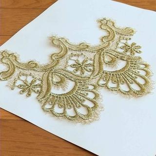 ケミカルレース  ゴールド  刺繍ワッペン