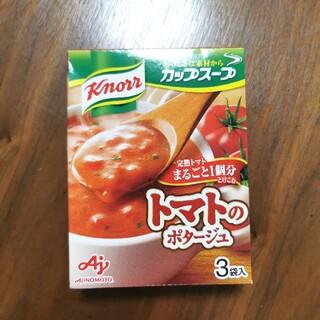アジノモト(味の素)のクノールカップスープ トマトのポタージュ 新品未開封(インスタント食品)