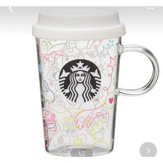 Starbucks Coffee - スターバックス 25周年 オンライン購入品 耐熱グラス マグカップ