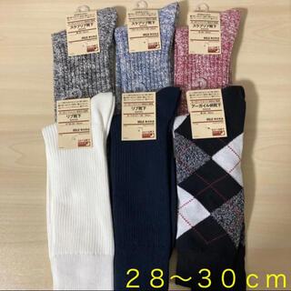 ムジルシリョウヒン(MUJI (無印良品))の無印良品 『メンズ靴下6足セット(28〜30cm)』 (ソックス)