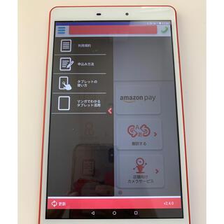 ANDROID - NIPPON Tablet未使用品 8インチアンドロイドタブレット NT-J1
