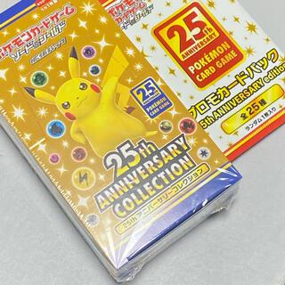 ポケモン - ポケモンカード25th anniversarycollectionプロモ4つ付き