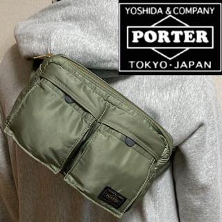 PORTER - 希少!PORTER ポーター吉田カバン TANKER タンカー  ボディーバッグ
