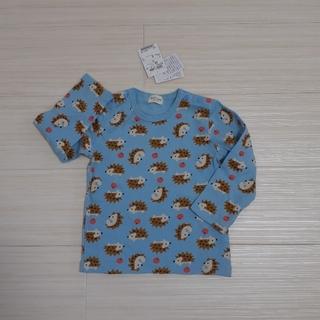 キッズズー(kid's zoo)の新品タグ付き キッズズー ロンT 長袖Tシャツ 90 水色 ハリネズミ(Tシャツ/カットソー)