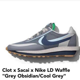 sacai - 新品未使用 Clot x Sacai x Nike LD Waffle