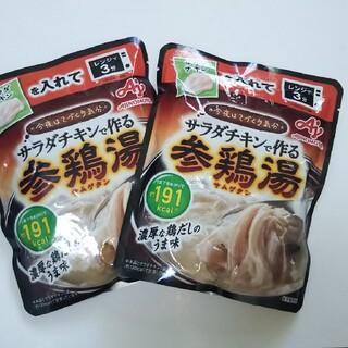 味の素 - 味の素 今夜は手作り気分参鶏湯(サムゲタン) 2袋セット
