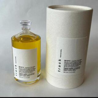 ナンバースリー(no3(Number Three))のtrack oil No.3(オイル/美容液)