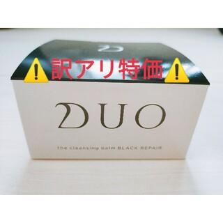 DUO デュオ ザ クレンジングバーム ブラックリペア90g×1個