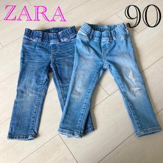ザラキッズ(ZARA KIDS)の美品 デニム ZARA ザラ 90 2セット 子ども服(パンツ/スパッツ)