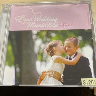 Love Wedding Music Box ~Pink~ オルゴール(ヒーリング/ニューエイジ)