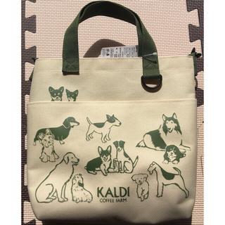 KALDI - カルディ  いぬの日おさんぽバッグ 2020