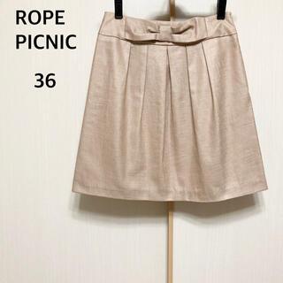 ロペピクニック(Rope' Picnic)の36   ROPE PICNIC   リボン スカート(ひざ丈スカート)