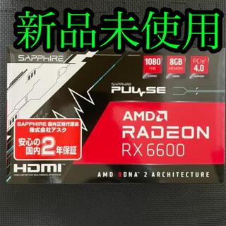 ASUS - SAPPHIRE PULSE Radeon RX 6600 8G GDDR6