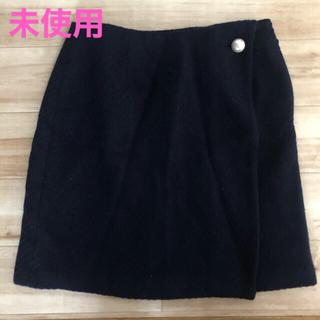 ナチュラルビューティーベーシック(NATURAL BEAUTY BASIC)のnatural beauty basic  スカート(ひざ丈スカート)